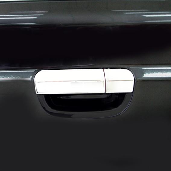 Schätz ® Chrom Heckklappengriffabdeckung für Mercedes Benz Viano und Vito W639 2003–2014